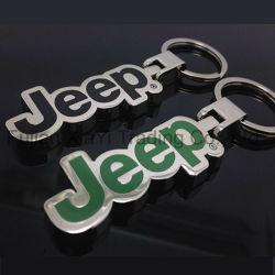Marca personalizado de alta qualidade Carro de Metal Chaveiro