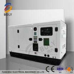 Weifang Ricardo 50kVA Super Silencioso Tipo fijo sin escobillas Water-Cooled grupo electrógeno diesel de uso de la Tierra la energía eléctrica Genertor establecida con el precio razonable.