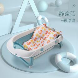 De hete Verkopende Opvouwbare Plastic Baby die van de Zuigeling van het Silicone van de Temperatuur Badkuip vouwen