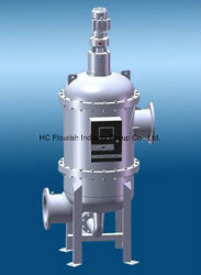 循環の水処理のための自動後流フィルターシステム