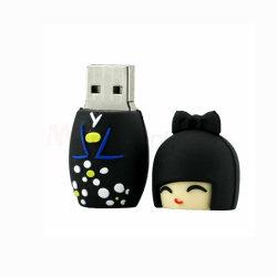 Kundenspezifisches Shell Belüftung-Gummisüßigkeit formte USB-Blitz-Laufwerk-Bonbons USB-Stock 1GB für das fördernde alles- Gute zum Geburtstaggeschenk