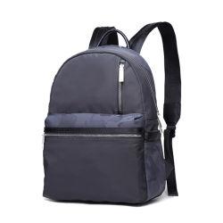 Simple y ligero ordenador bolsas mochila