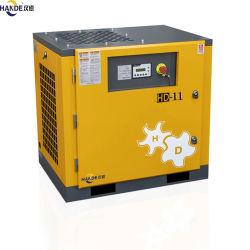 ضاغط الهواء اللولبي ذو السرعة الثابتة بقدرة 11 كيلو واط، ضوضاء محلية/منخفضة في الصناعة