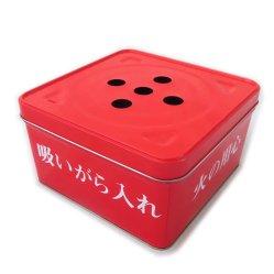 덮개를 가진 정연한 주석 재떨이 상자