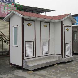 Горячая продажа Китай индивидуальные кемпинг мобильный Портативный туалет