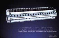 Без ПВХ вспененный пластину штампов (07)