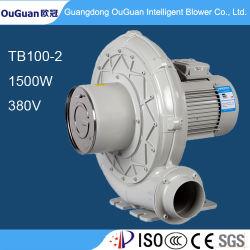 1500W Aluminium souffleurs de Industrial Air sous pression moyenne, haute température isolement Centrifugual les surpresseurs avec l'apparence des brevets