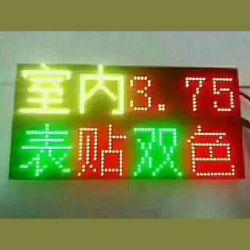 P4.75 LED Pantalla de matriz de la ruta de bus de control remoto USB Bus de la publicidad de dos colores LED