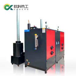 China Mejor Precio Comercial Industrial biomasa pellets de madera dispararon caldera de vapor de agua caliente para centrales eléctricas generador