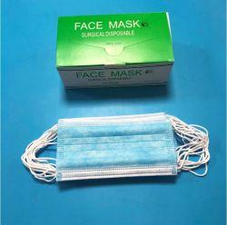 Быстрая доставка врач хирург хирургическая защитные безопасности N95 исследования полости рта Dental не тканого 3слойные одноразовые маску для лица с ухом петлю на соединительной тяги