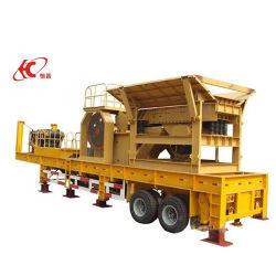 Легко подвижной мобильной камнедробилка завода машины для продажи в Филиппинах/совокупные последствия захвата цена конусная дробилка для мобильных ПК
