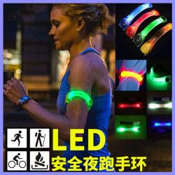 길이 조정가능한 놀 LED 손목 붕대 운영하는 안전 플래쉬 등 옥외 운동 실리콘 팔찌 팔찌 완장