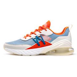 Onemix 1521 воздуха 270 Мужчины Женщины дизайнер обуви