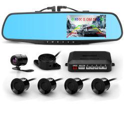 كاميرا معكوسة مع حساس لوقوف السيارات مسجل كاميرا سيارة DVR