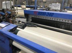 340cm haute qualité tissage Textile tissu industriel de la machine JET d'air métier à tisser