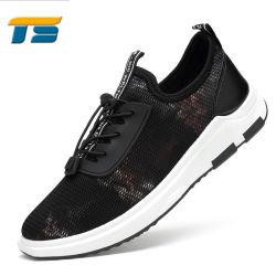 [شنس] مموّن دنيا يبيطر قطعة الصين حذاء عرضيّ