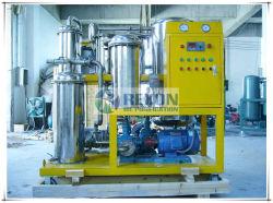 真空のDehydationシステムが付いている3000liters/Hour料理油の清浄器機械