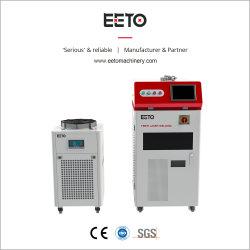 1500w Ipg Laserbron Voor Fiber Laser Welding Machine Met Gewone Hand Vastgehouden