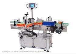 Автоматическая маркировка Labeller машины для раунда расширительного бачка