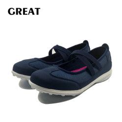 Greatshoe 2019 Hot Sale exquise Lady Chaussures Sneaker chaussures de sport Mesdames voler en tricot plat de causalité des chaussures de course pour le printemps