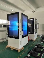 65pouces haute luminosité 4000 Nits étanche IP65 grand totem LCD Affichage de la publicité de plein air