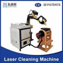 البيع المباشر من المصنع لليزر بقوة 100 واط بقدرة 200 واط تنظيف ماكينة إزالة الصدأ لإزالة الثياب المعدنية من الفولاذ الصلب الطلاء/أكسيد فيلم/صمغ
