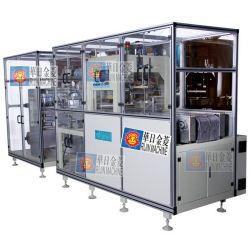 Sac de l'urine à haute fréquence Making Machine