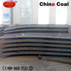 トンネルおよび鉱山のサポートのための20 MnkのU字型鋼鉄