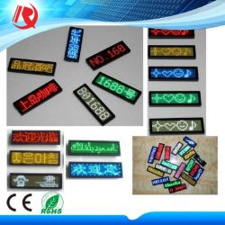 Einfach und Easy to Use Rechargeable LED Name Badge
