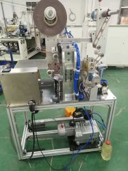 自動配置トランスミッション検査排出超音波シャワーカーテンバス電動 シャワーを作る装置は単一の磁石機械を Embossing
