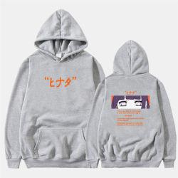 2020 anime japonês dos homens chapéus Unkut Naruto Blusa com capuz Harajuku Funny Impresso Streetwear moda casual do sexo masculino blusa duas demãos