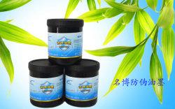 Inchiostro magnetico di obbligazione di stampa in offset di alta qualità di Mingbo