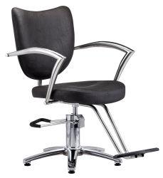卸し売りスタイルを作るChair椅子の女性美容院装置の家具