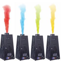 多彩な段階カラー火の炎機械DMXコンサートはシュートDJの効果装置をフレーム溶射する