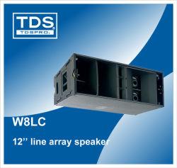 コンパクトな高性能三方ラインアレイ機構のスピーカーW8LC