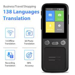 T16 لغة الصوت الذكية المترجم 138 اللغات الترجمة المتبادلة لـ الإسبانية البرتغالية الفرنسية الألمانية الهولندية الألمانية الإنجليزية الإيطالية دون اتصال المترجم