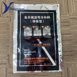 주문 알루미늄 합성 필름 플레스틱 포장 부대