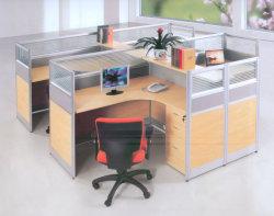 La pantalla de oficina - 1