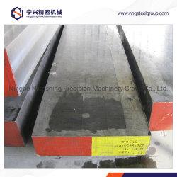 P20/1.2311/플라스틱 금형 강철 P20/DIN 1.2311/1.2312의 큰 재고 플라스틱 금형 강철 플레이트