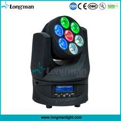 DMX 105 ВТ RGBW 4-в-1 светодиодные лампы дальнего света мини-перемещение головки