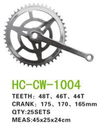 درّاجة [شينوهيل] & ذراع تدوير لأنّ واجب رسم درّاجة ([كو-1004])
