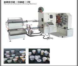 آلة الطباعة من نوع OFFSET لكوبين PP البلاستيكية القابلة للاستخدام مرة واحدة (HG-6)