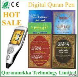 Quran Read Pen mit LCD Screen Multi-BLE Languages/Reciters