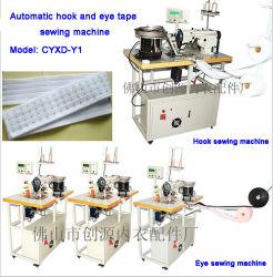 Автоматическим крюком и ленты для швейных машин (cyxd-y1)