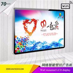 En el interior de montaje en pared LCD Publicidad Medios quiosco de la pantalla de visualización de vídeo de la red Tótem de Android y Windows PC reproductor digital