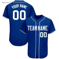 Moderner stilvoller Entwurf Ihre eigenen Namenszahl-Baseball-Kleid-Hemden