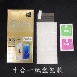 새로운 전화 0.15mm. iPhone11/X/Xs/Xsmax를 위한 2.5D 강화 유리 스크린 프로텍터