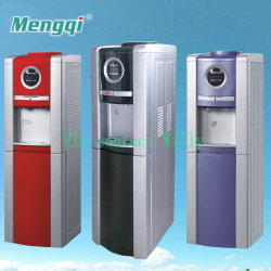 床置き中国温水 / 冷水ディスペンサ水冷式クーラ、冷蔵庫付き価格