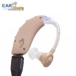 Super ухо усилителя звука для слуховых аппаратов потери