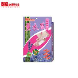 Vinagre de bambu de lavanda Esparadrapos Detox Patch de almofada do pé